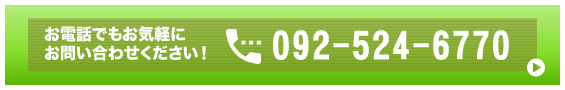 0925246770